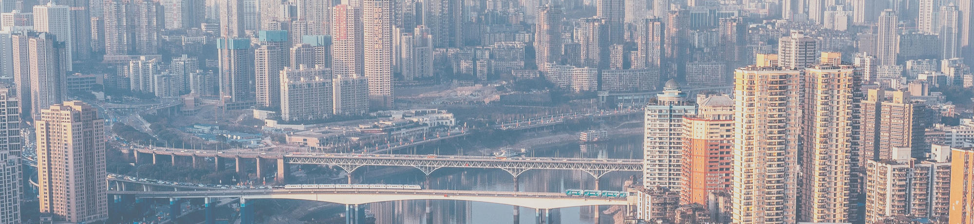cropped_chongqing_from_unsplash_banner_on_detail_page