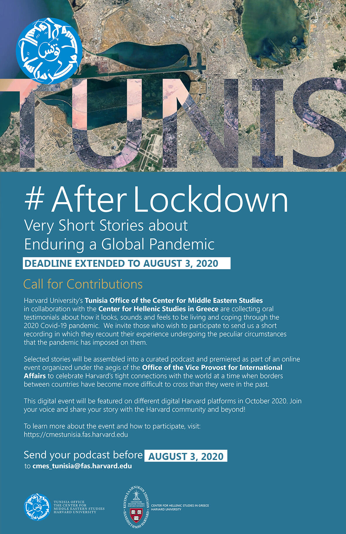 After Lockdown Deadline Extended
