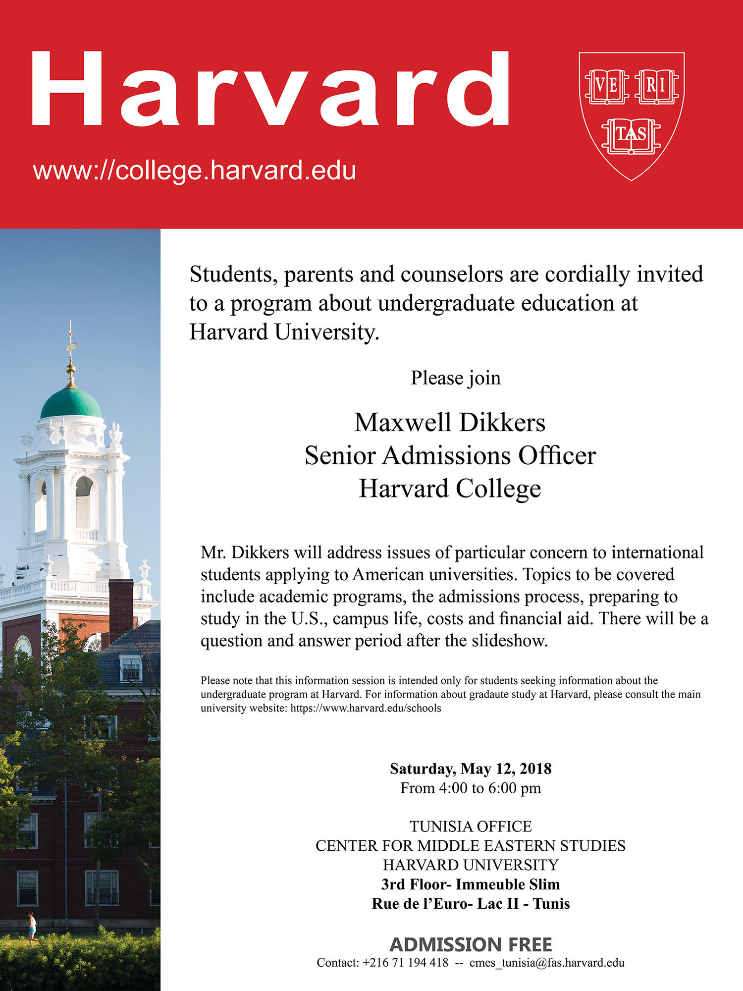 harvard_college_event_poster