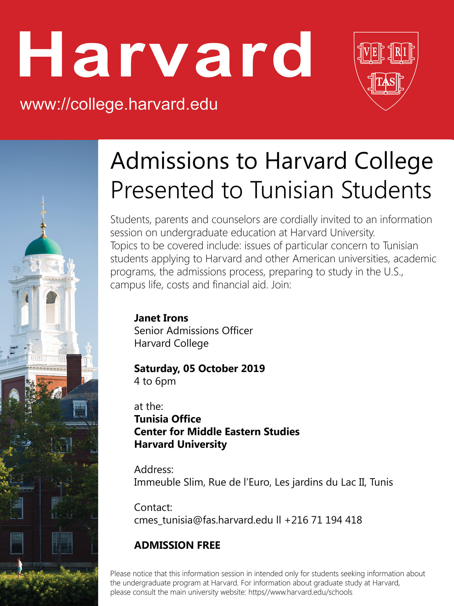 Harvard College Event Poster_October_2019