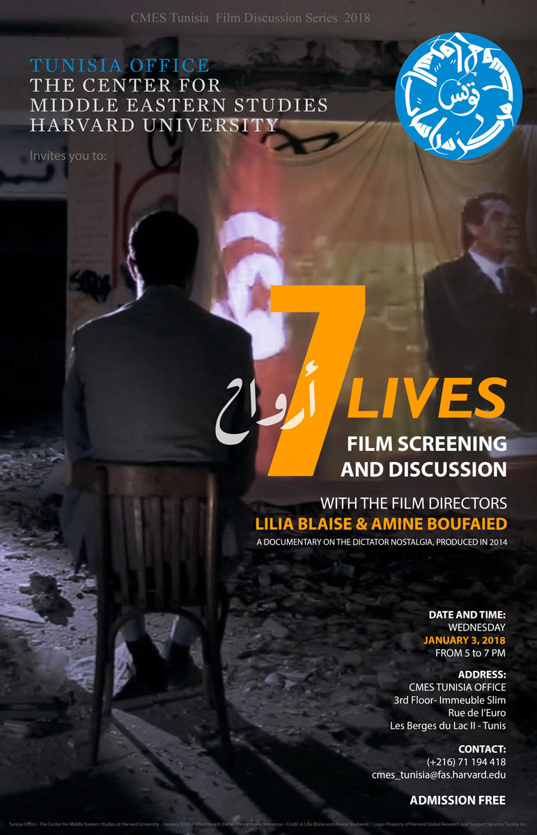 7 Lives' by Lilia Blaise and Amine Boufaied, Film Screening