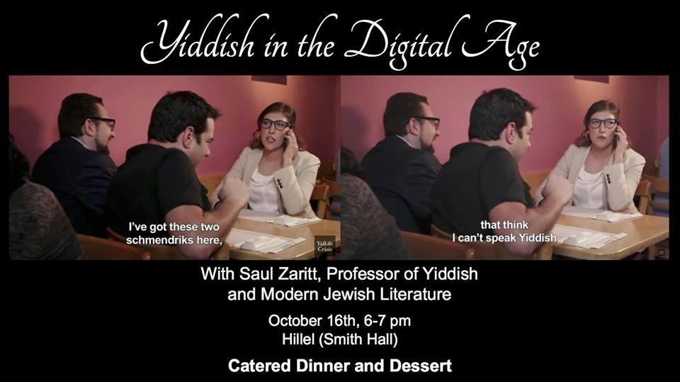 yiddish in the digital age
