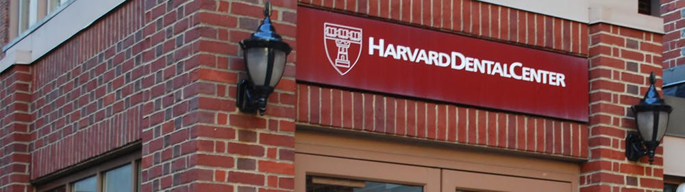Harvard Dental Center