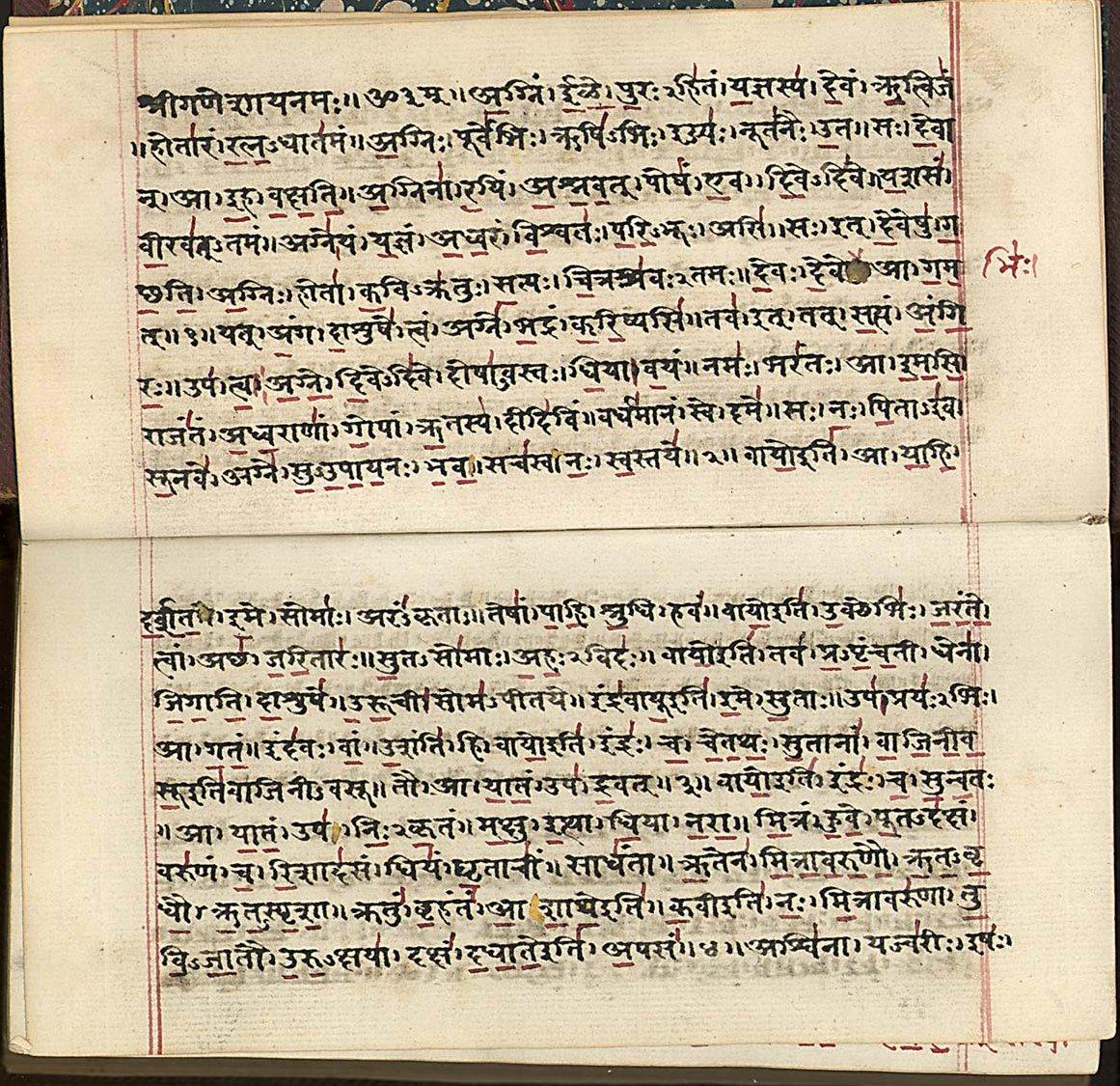 Public Domain, Rig Veda Manuscript, http://www.nb.no/baser/ schoyen/5/5.20/ms2097.jpg, https://commons.wikimedia.org/w/ index.ph