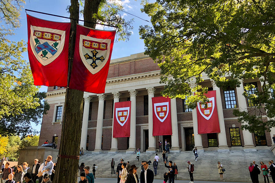 Banners hanging in Harvard Yard in from of Widener Library