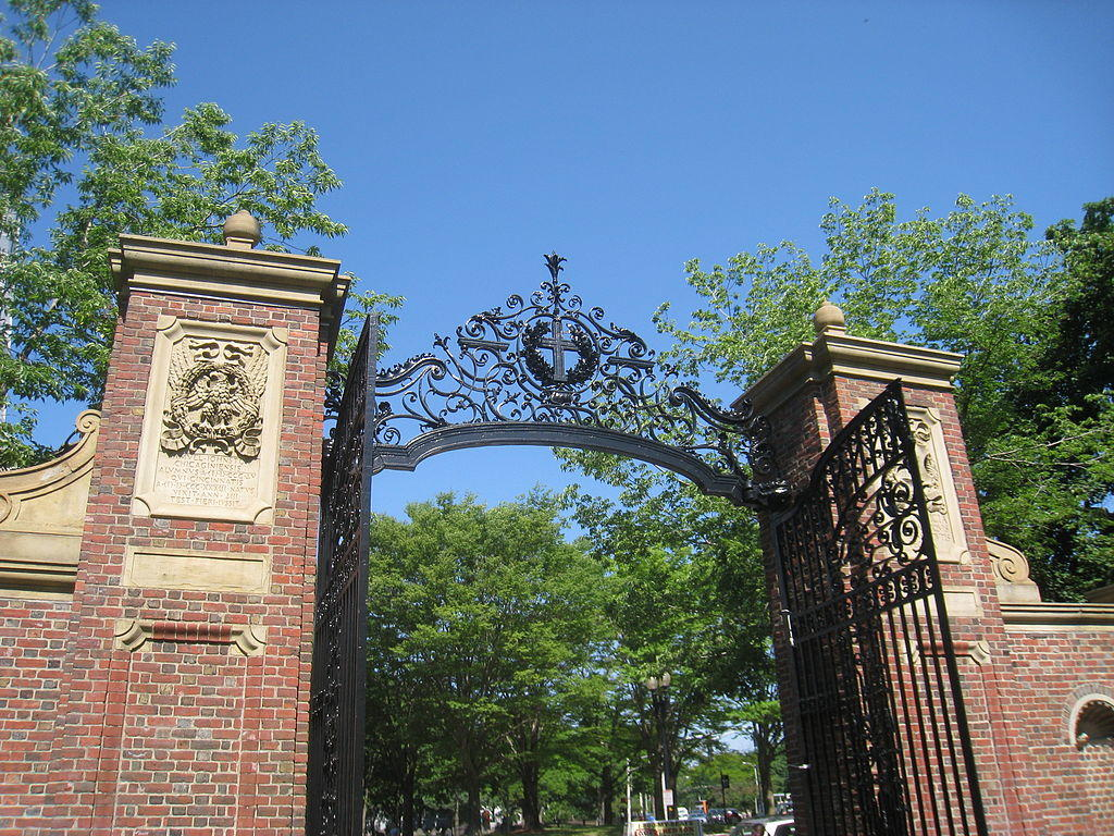 Image of Harvard Yard Gates