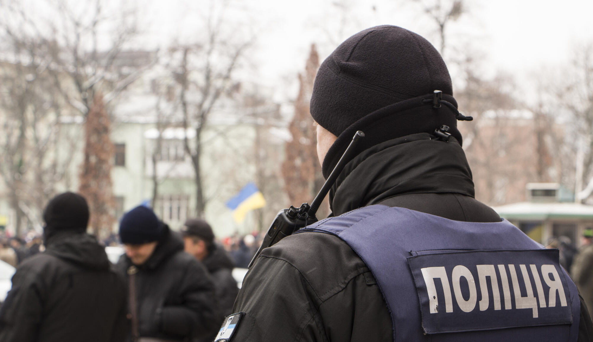 Stock photo of police in Ukraine
