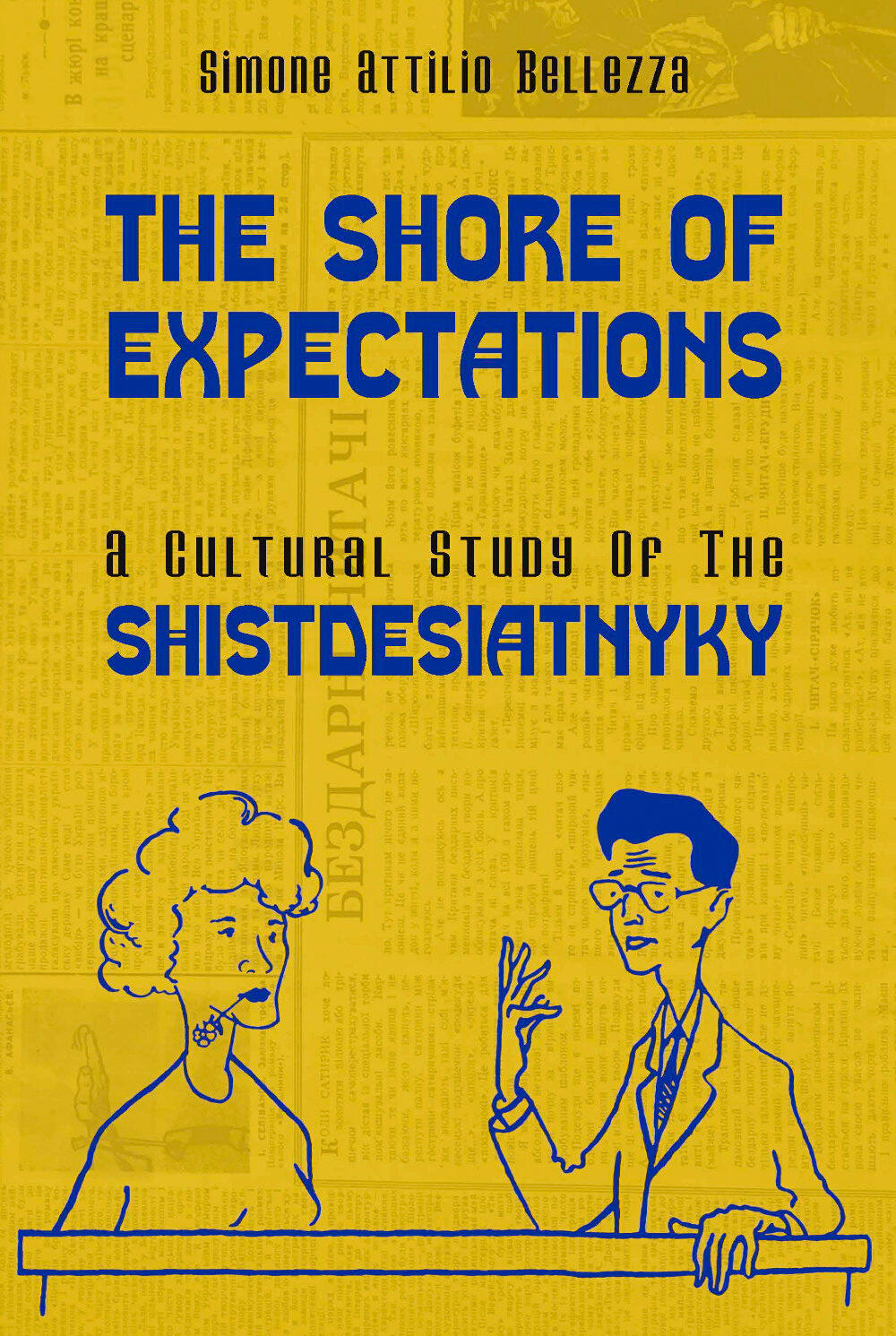 Shore of Expectations book cover