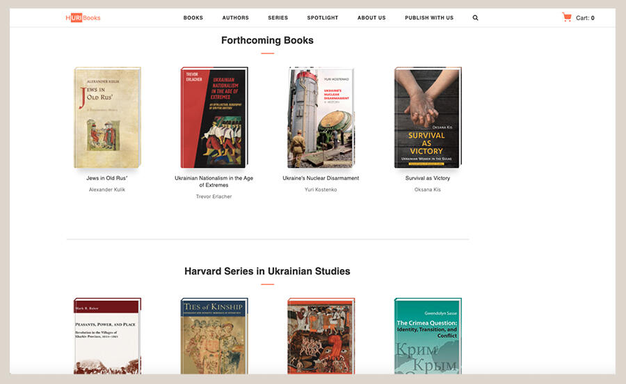 Screenshot of HURI Books forthcoming section