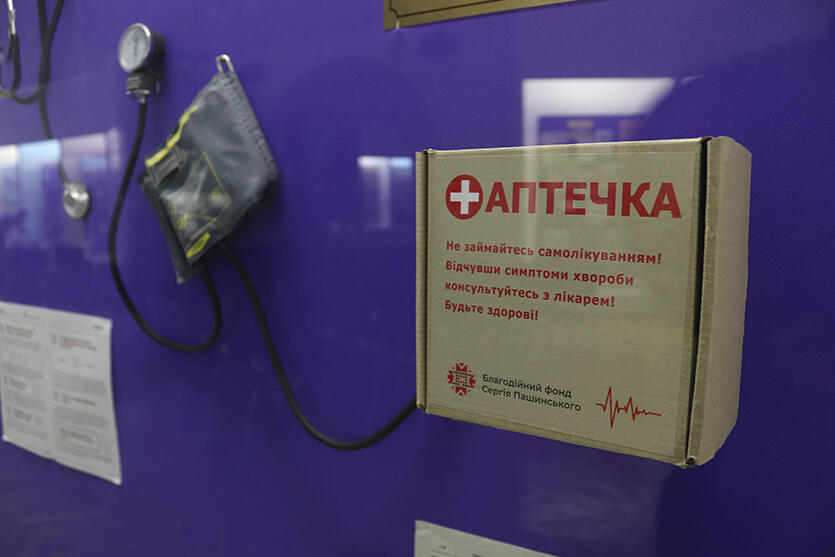 Apteka from Museum of Electoral Trash in Kyiv, 2019