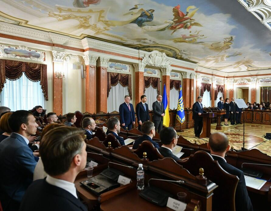 President Poroshenko at ceremony to appoint HACC judges