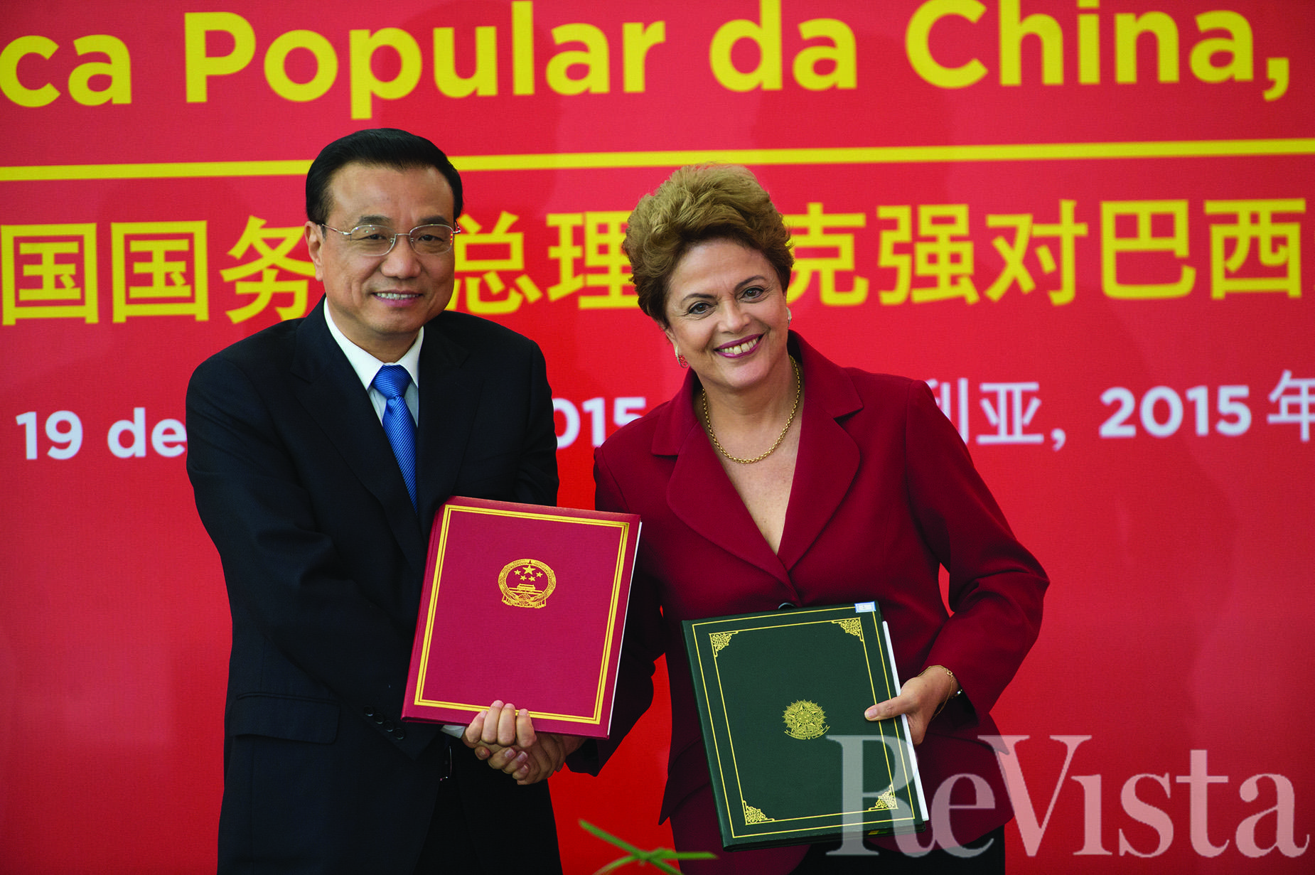 Rousseff and Keqiang