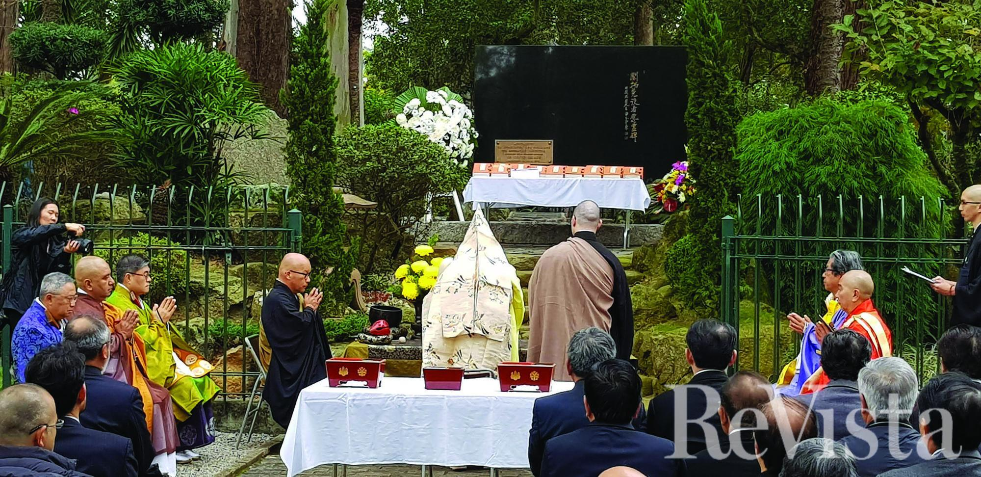 Buddhist ceremony in honor of Japanese Immigrants.