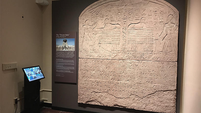 Dream Stela at the Harvard Semitic Museum