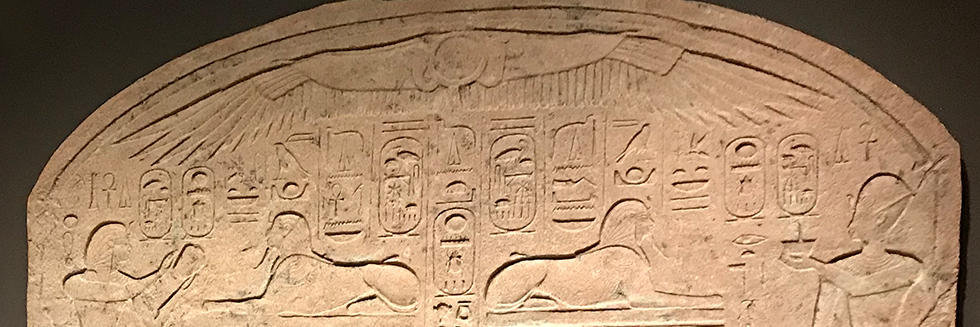 Image of the Dream Stela at the Harvard Semitic Museum