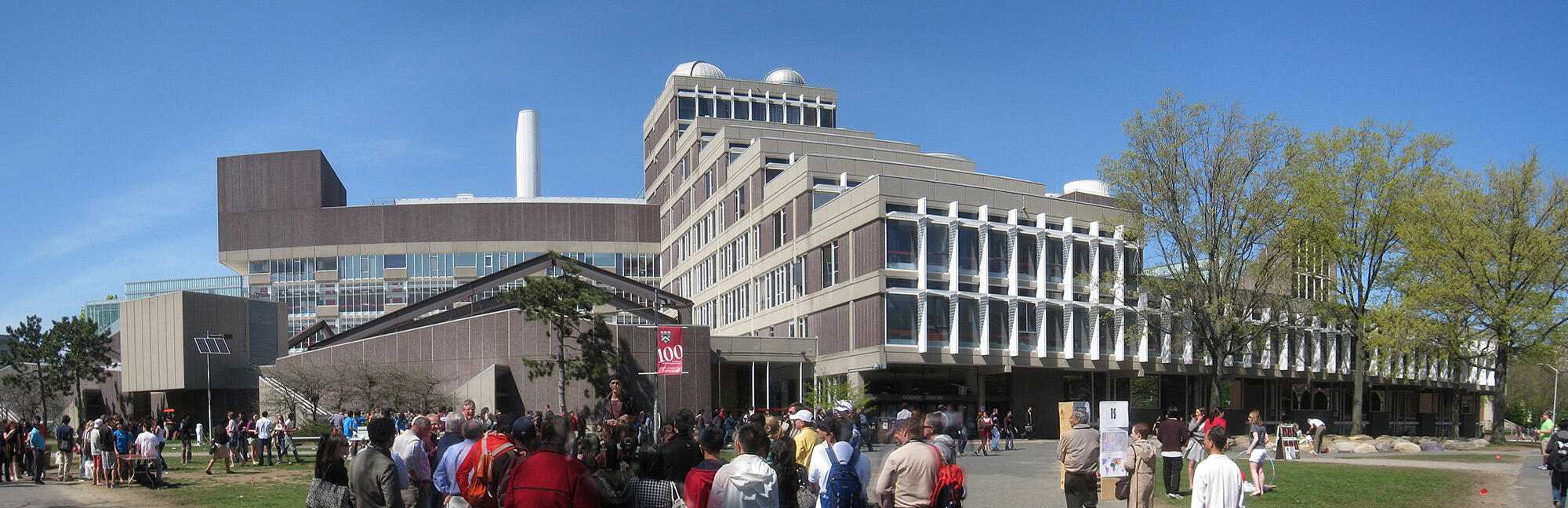 Panorama of the Harvard University Science Center