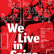 We Live in Cairo Poster