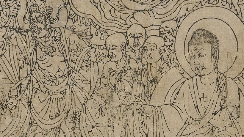 Diamond Sutra, 868 CE, ink on paper, detail.