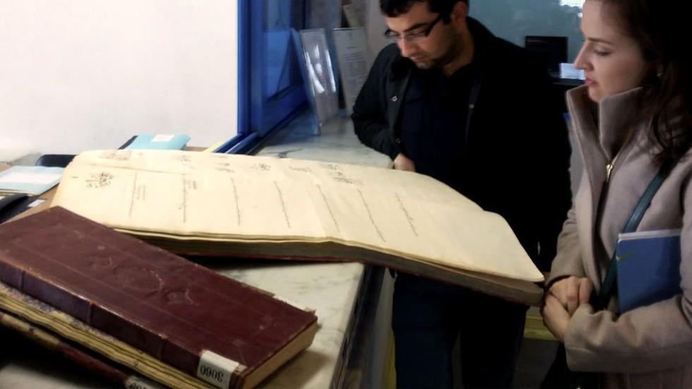 Tunisian National Archives January 2016