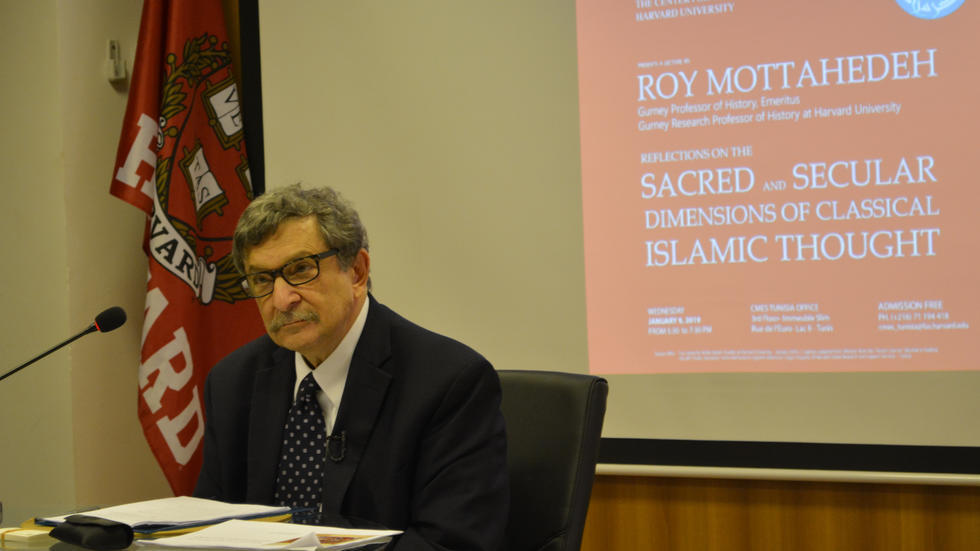Prof. Roy Mottahedeh- Lecture at CMES Tunisia- January 2019