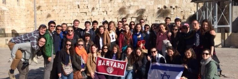 Click here to register for Harvard Hillel's Taglit-Birthright Israel Trip!