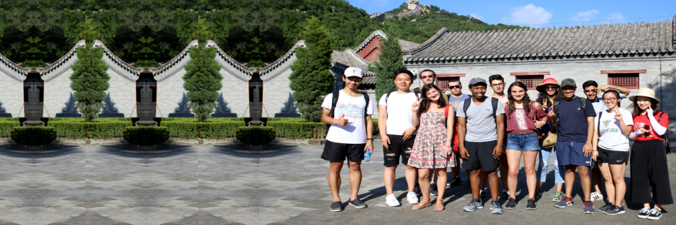 Harvard-China Project Undergrad Summer Program in Beijing 2017