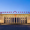 China's Great Hall of the People