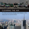 clearing the air screenshot bookcover