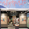 "The Peabody Museum's ""Contested West"" exhibition featured a threshold by tribal educator/co-curator Butch Thunder Hawk (Hunkpapa Lakota)"