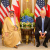 Trump sits with King Hamed bin Issa
