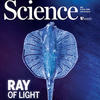 Maha-Lauder Science Cover