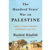 Cover of Rashid Khalidi's The Hundred Years' War on Palestine